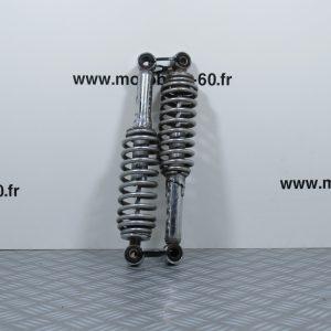 Amortisseur Yamaha SR 125