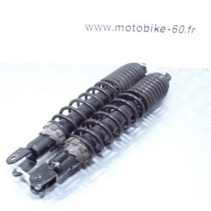 Amortisseur Yamaha Xmax125 / MBK Skycruiser 125