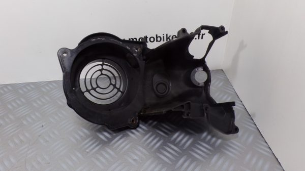 Cache moteur Yamaha CYGNUS 125
