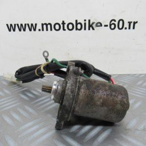 Démarreur Peugeot Ludix 50 cc