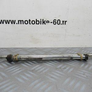 Axe support moteur Peugeot Looxor 125