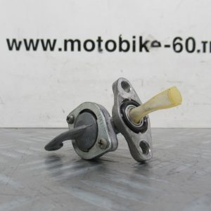 Robinet essence KTM SX 150