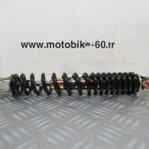 Amortisseur JM Motors Sunny 50 cc