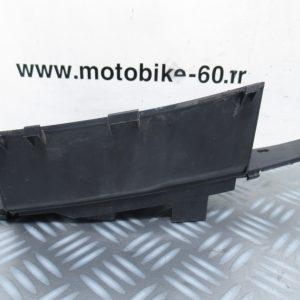 Cache batterie Suzuki Burgman 125