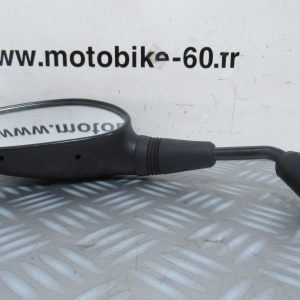Rétroviseur gauche Yamaha BW's 50