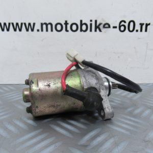Peugeot Kisbee 50 Démarreur