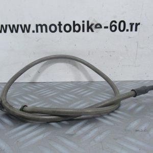 Flexible arrière DERBI SM DRD 50