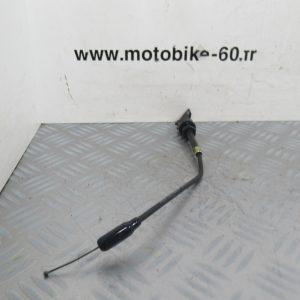 Cable starter Yamaha Piwi 80