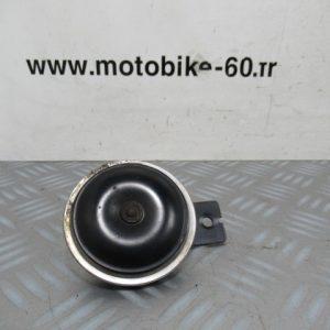 Klaxon Yamaha Xmax/MBK Skycruiser 125
