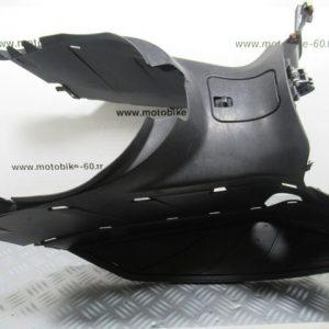 Marche pied Yamaha Xmax 125 / MBK  Skycruiser 125 ( ref: 1B9-F7481-00 )