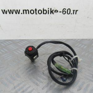 Coupe circuit KTM SX 85