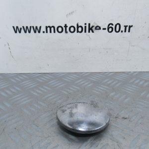 Cache moteur Dirt Bike Lifan 125
