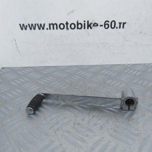 Selecteur vitesse Dirt Bike Lifan 125