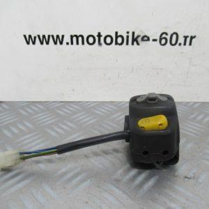 Commodo droit MBK SKYLINER 125