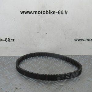 Courroie transmission MBK SKYLINER 125