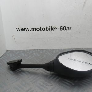 Retroviseur gauche Yamaha TZR 50