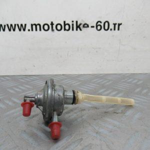 Robinet essence / PEUGEOT KISBEE 50