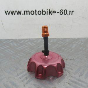 Bouchon reservoir essence KTM SX 85