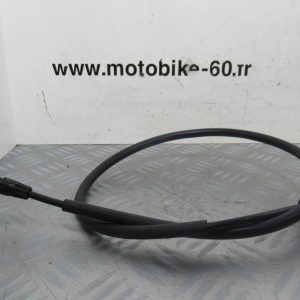 Durite embrayage KTM SX 85