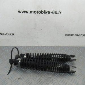 Amortisseur MBK SKYLINER 125