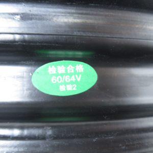 Jante arrière magnétique EZNEN EXPRESS 50