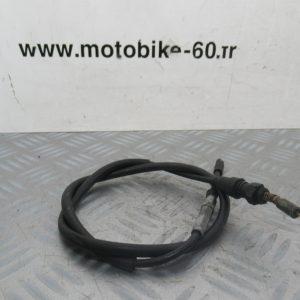 Cable starter Honda SLR 650