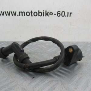 Bobine allumage Peugeot kisbee – 50