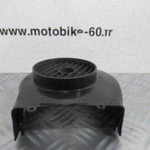 Cache allumage / Peugeot kisbee 50 cc