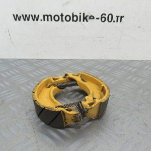 Machoire frein arriere Yamaha Slider 50/MBK Stunt 50