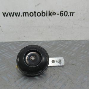 Klaxon Yamaha Slider 50
