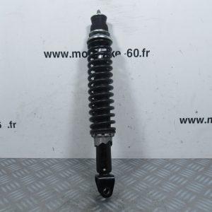 Amortisseur Piaggio Liberty 50cc ( ref: 600873 )