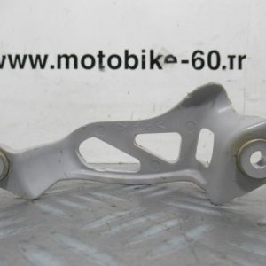 Protection etrier frein arriere Yamaha YZF 250