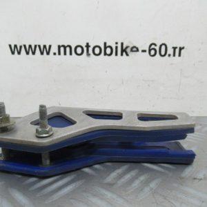 Guide chaine Yamaha YZF 250