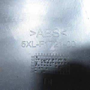 Carénage arrière gauche MBK Skylinner 125 ( ref: 5XL-F1721-00 )