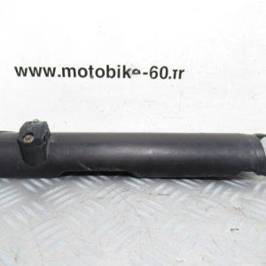 Carenage fourche gauche KTM SX 525 ref: 590.01.092.100