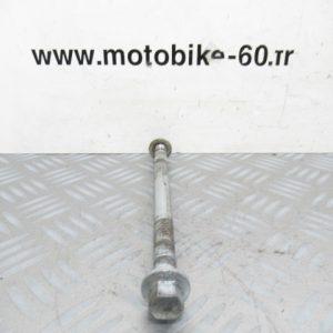 Axe bras oscillant Dirt Bike YCF 125